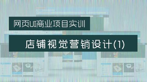三星天猫旗舰店:店铺视觉营销设计(1)