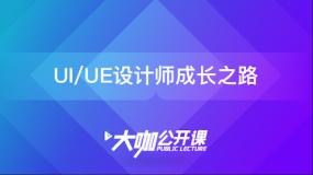 刘大川-拟物化