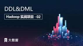 DDL&DML