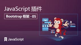 JavaScript插件