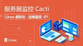 服务器监控Cacti