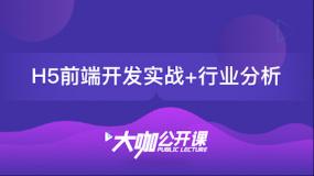 陈璇-这样的前端之幸运抽奖