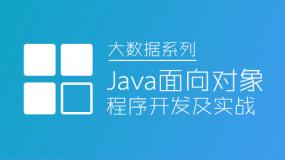Java中的单根继承