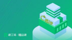 Spring Cloud微服务技术栈