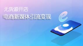 微信营销免费推广涨粉