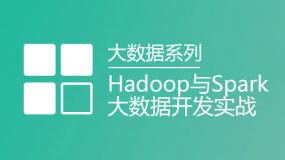 HDFS Shell 访问
