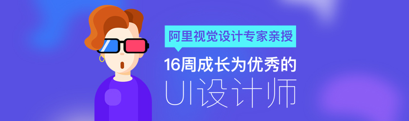 孔晨UI课程微社区后端
