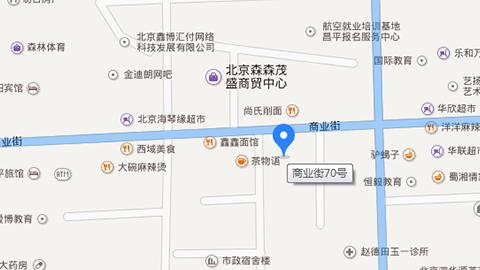 昌平.jpg