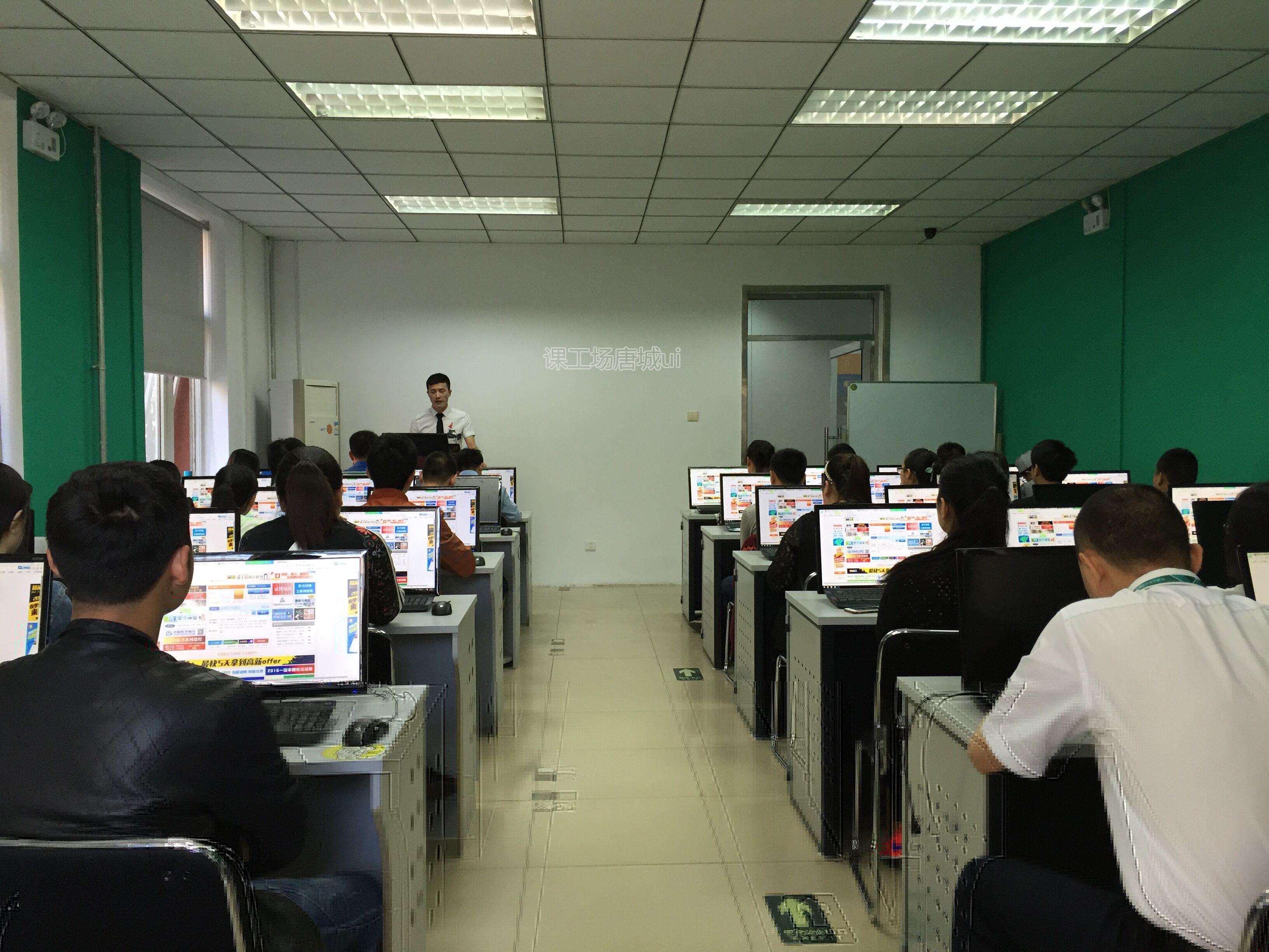 课堂1.jpg