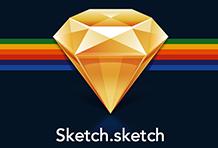 在线亚洲著名博彩公司排名教育,教你使用交互设计软件-Sketch.jpg
