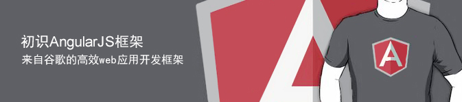 课工场互联网教育学习google框架AngularJS MVC模型.jpg