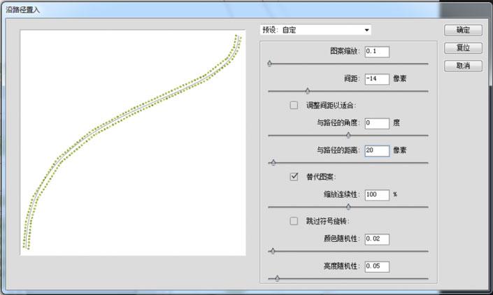 平面图,利用画笔工具快速画平面图中的树草 5