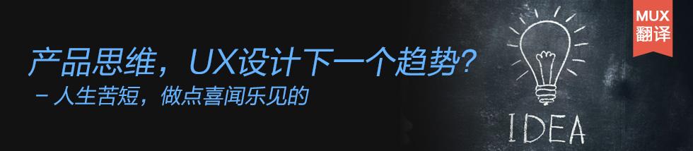 UX-banner980