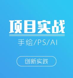 平面实战.jpg