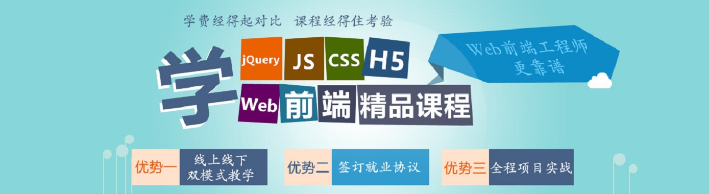 HTML5开课啦