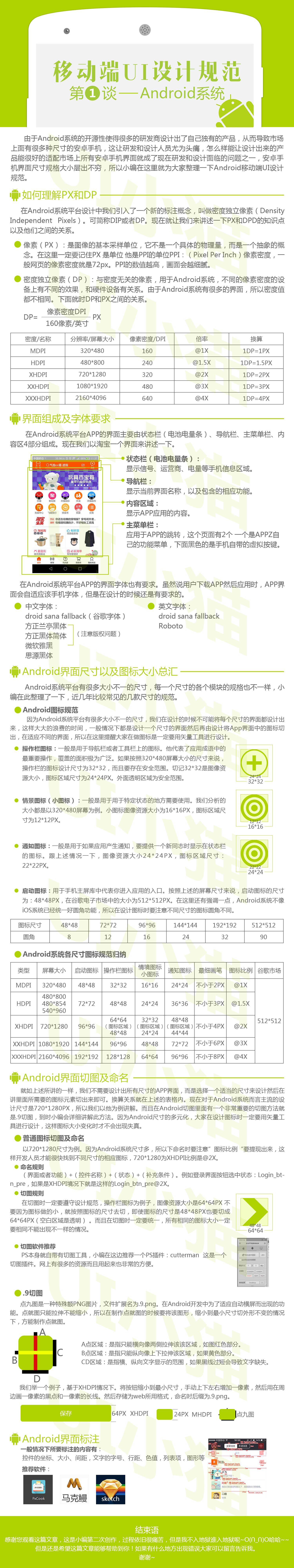 http://assets.kgc.cn/upload/image/20170116/1484538488261195.png