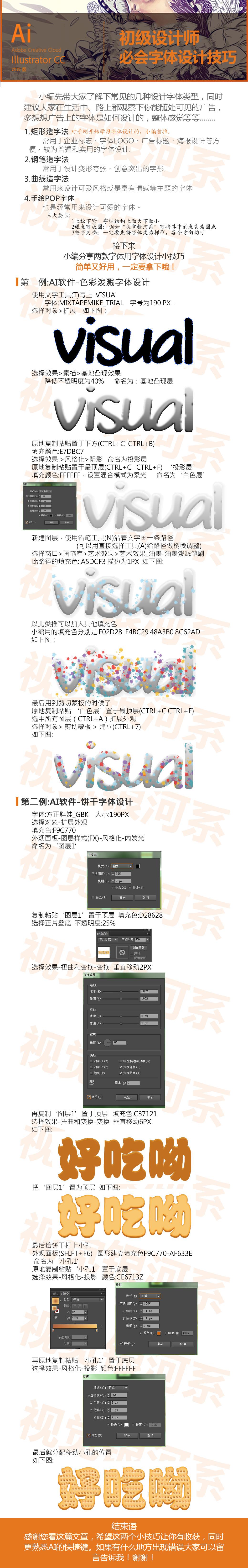 http://assets.kgc.cn/upload/image/20170116/1484539502936925.jpg