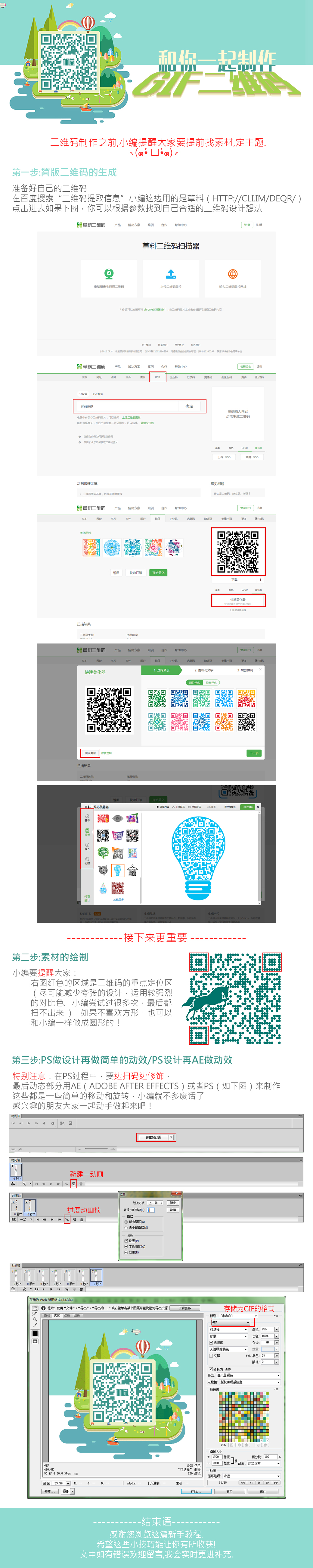 http://assets.kgc.cn/upload/image/20170116/1484556581680744.jpg