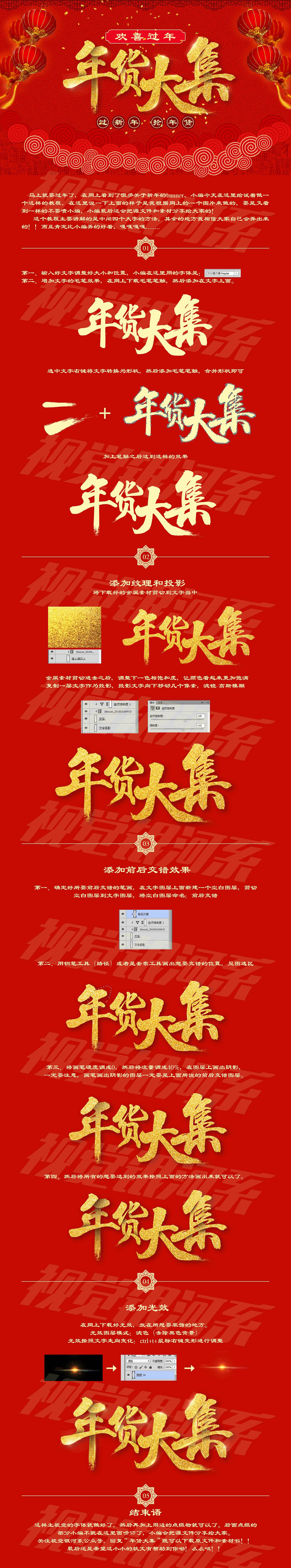 http://assets.kgc.cn/upload/image/20170116/1484556937938679.jpg