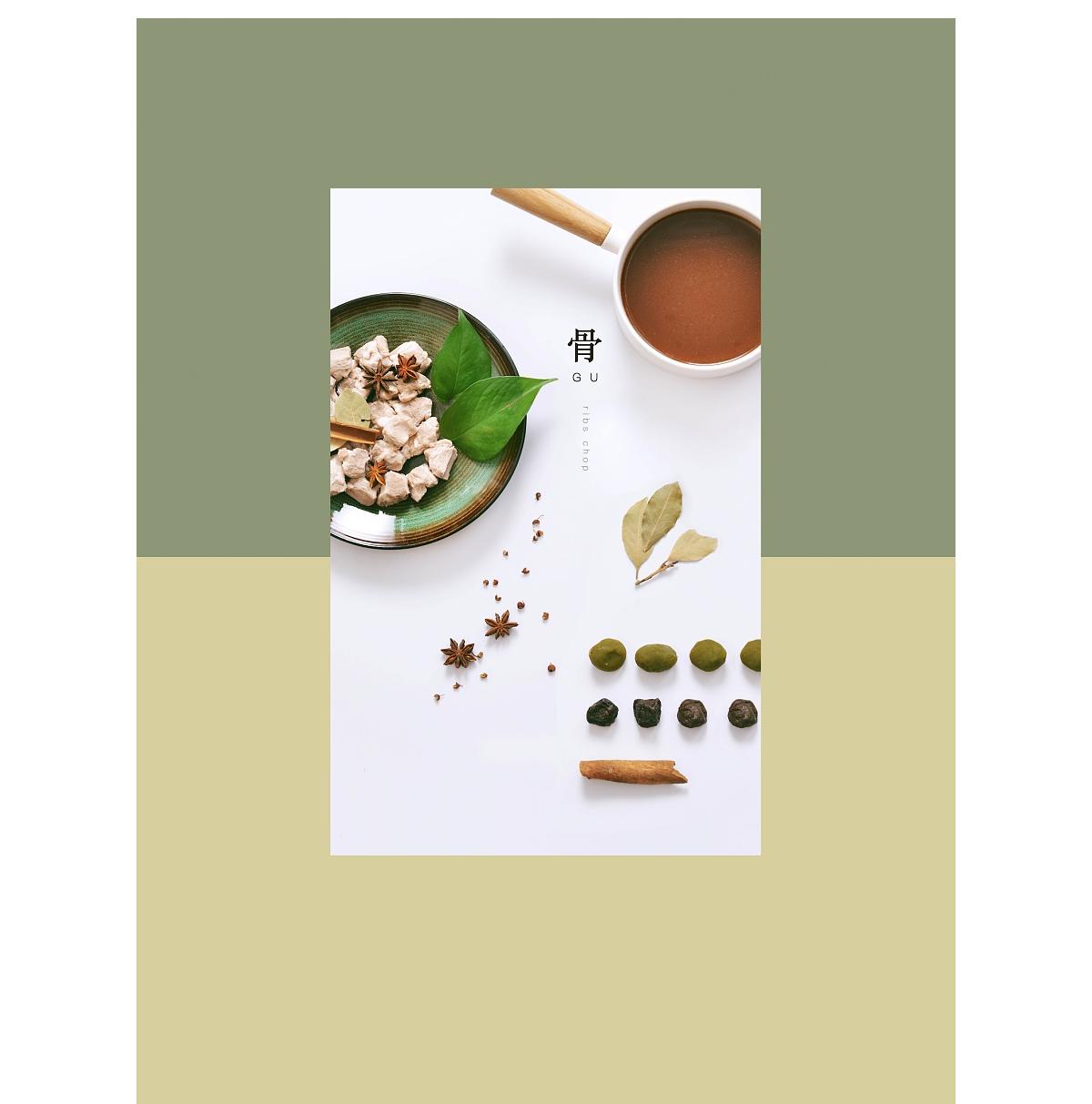 ui 設計 ui設計 創意 app 海報      展示 宣傳單頁 美食
