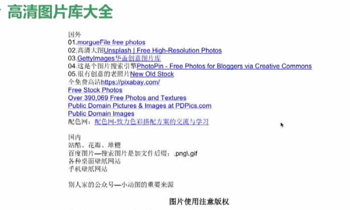 QQ图片20180112235758.png