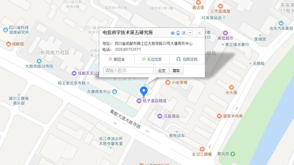 成都锦江.png