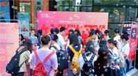 第十一届大广赛:课工场联合大广赛武汉巡讲,江城高校学子热情挤爆现场