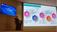 第八届江苏省计算机大会召开,课工场总经理肖睿受邀出席并发表演讲