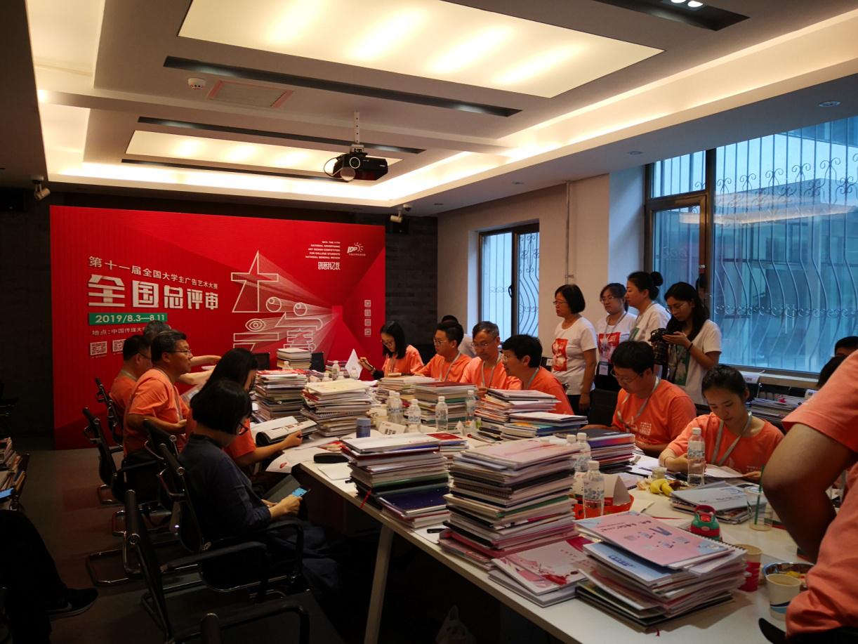 快訊 | 大廣賽全國總評審第一階段開啟,課工場參與策劃案組評審