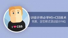 列表、定位样式及UI设计FAQ.jpg