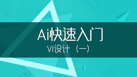 VI设计(一).jpg