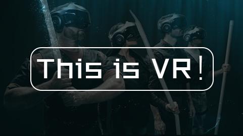 这就是VR.jpg