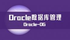 Oracle-DG