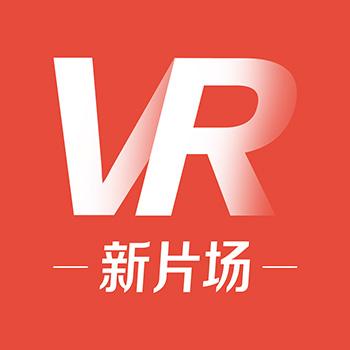 新片场VR